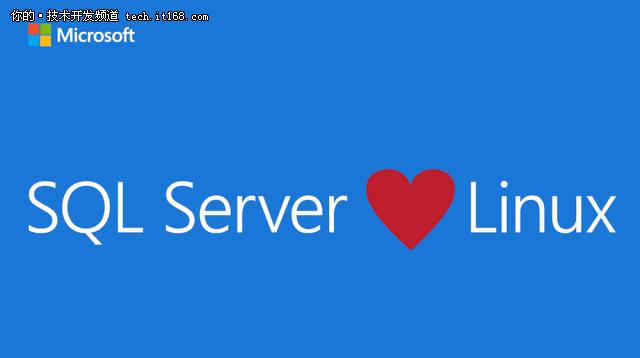 非愚人節消息!SQL Server真的跨平台了!