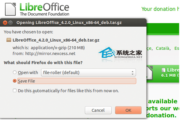 在Ubuntu上安裝LibreOffice的方法