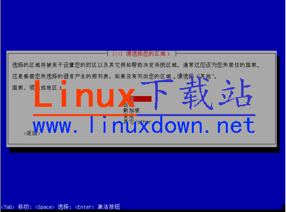 Debian 7.0.0安裝圖解教程